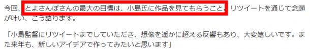 小岛秀夫也点赞!岛国玩家自制合金装备风红包引发推特话题