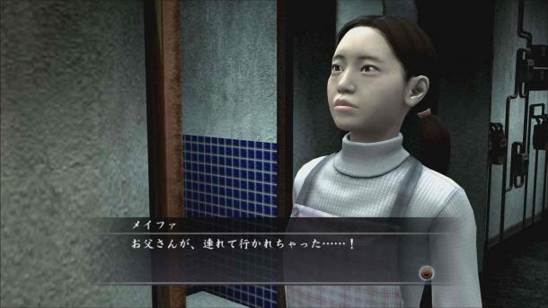 《如龙4》PS4重制版最新截图 小妹妹你盯着人看想干嘛