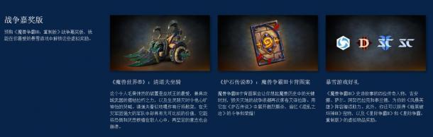 《魔兽争霸3:重制版》开启预购 168元即可畅玩