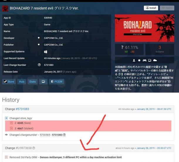 Capcom官方于今日移除了《生化危机7》D加密