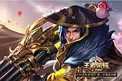 王者荣耀-露娜重做上线体验服,星光特效秒杀月光,原皮秀限定!