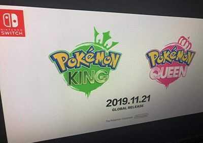 增田推特暗藏玄机 《精灵宝可梦》GEN8标题为King/Queen?