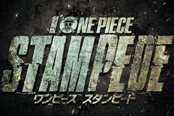海贼王全新剧场版《STAMPEDE》宣传片放出