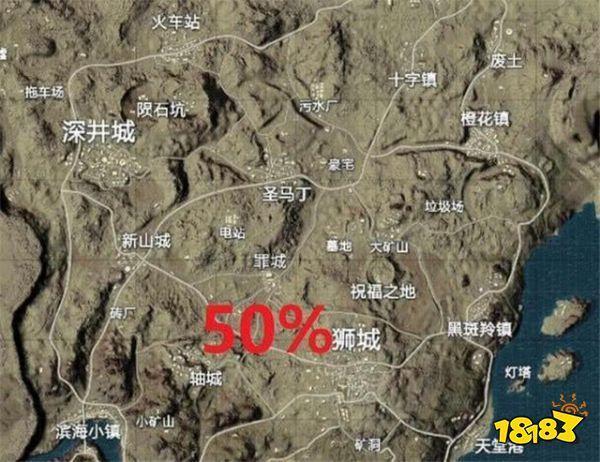刺激战场最受欢迎的地图排名 最后一名只有3%人气