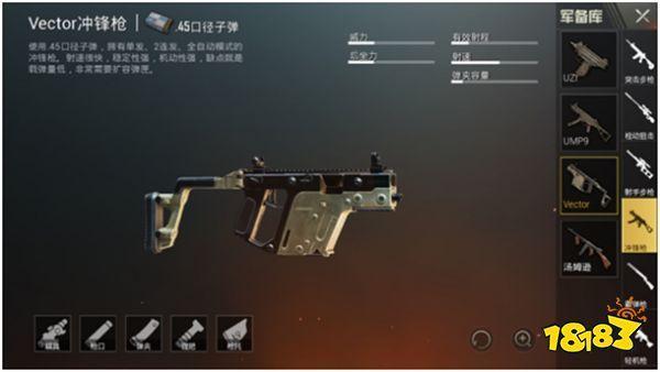 刺激戰場最難操作的武器盤點 手殘玩家千萬不要撿