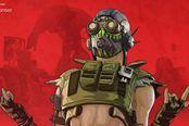 《Apex英雄》新角色泄露 也将在第一赛季推出