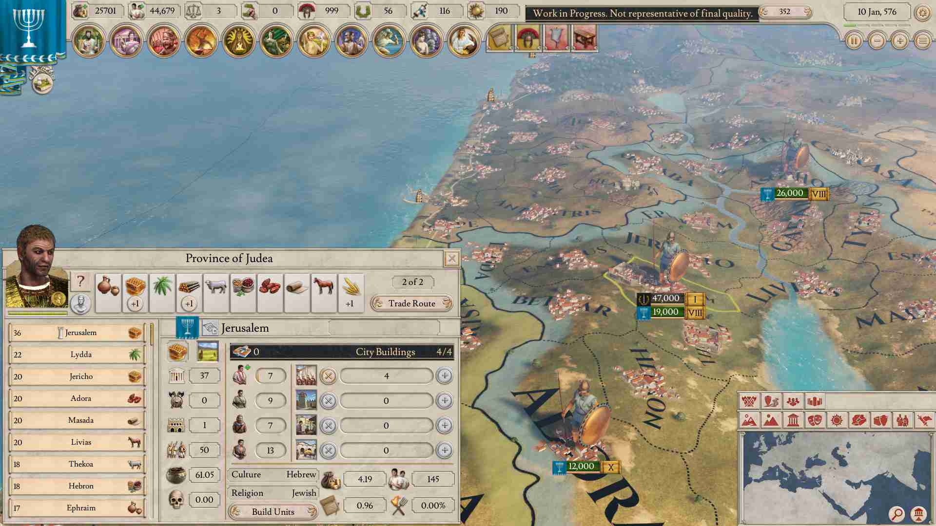 大将军:罗马图片