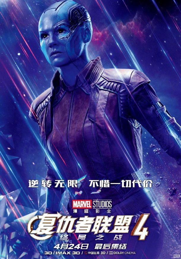 《复仇者联盟4》中文海报曝光 寡姐依旧貌美如花