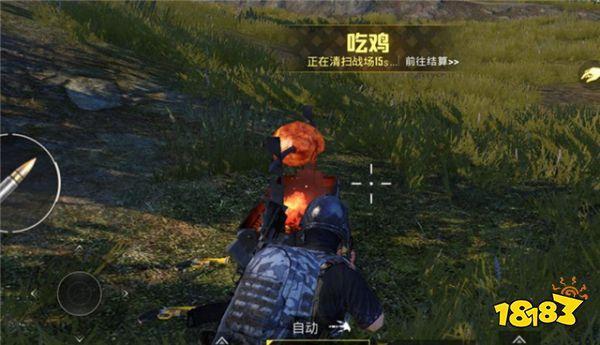 刺激战场决赛圈要扔的道具 想吃鸡就要全部扔