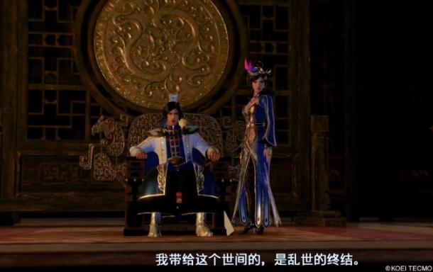 曹丕的霸道之路 《真三国无双8》DLC中文介绍影片