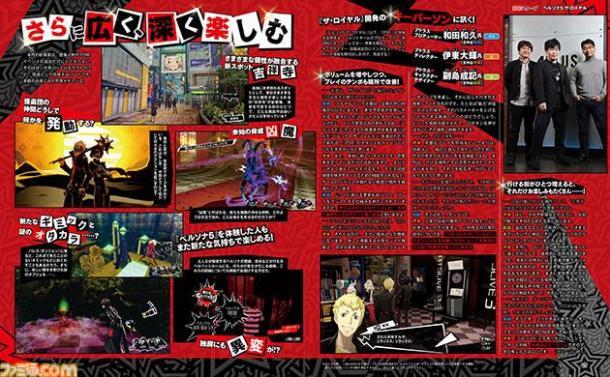 《P5R》制作人员采访花絮 神秘角色与Joker同床共枕?