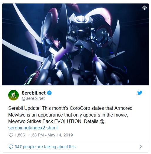 裝甲超夢為電影《精靈寶可夢:超夢的逆襲》獨占角色