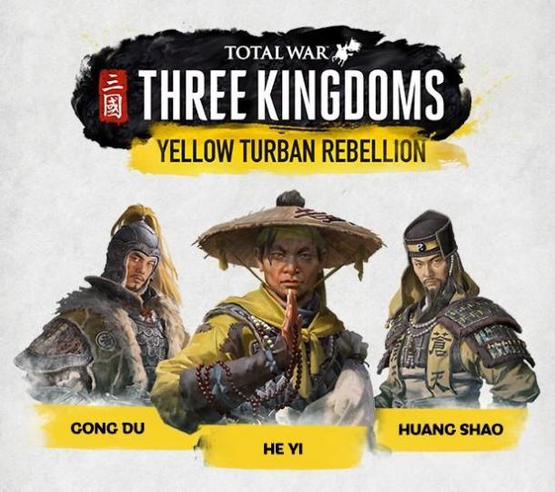 《全面战争:三国》预载/解锁时间公布 未来有章节DLC