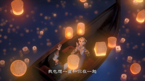 《王国之心3》繁中版全新宣传片 5月23日正式发售