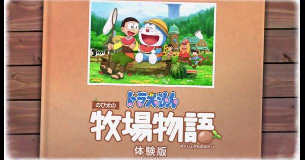 NS《哆啦A梦:牧场物语》最新宣传片 欢迎试玩体验版