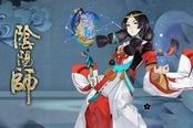 阴阳师-没有这些式神你还能在芋圆版本生存吗?