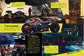 《赛博朋克2077》杂志欣赏 红色摩托车超拉风