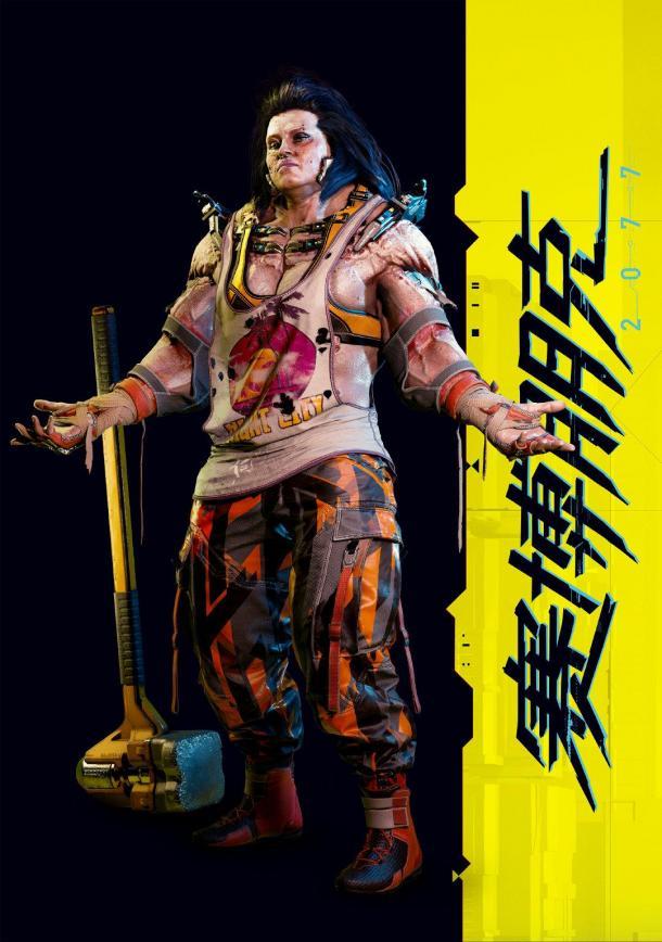《賽博朋克2077》新角色介紹 動物幫首領精明胸悍