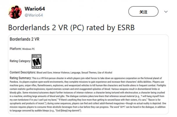 《無主之地2》VR版評級為M 將加入慢動作機制