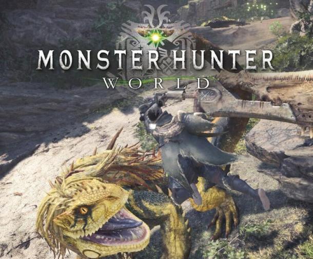 怪物獵人:世界