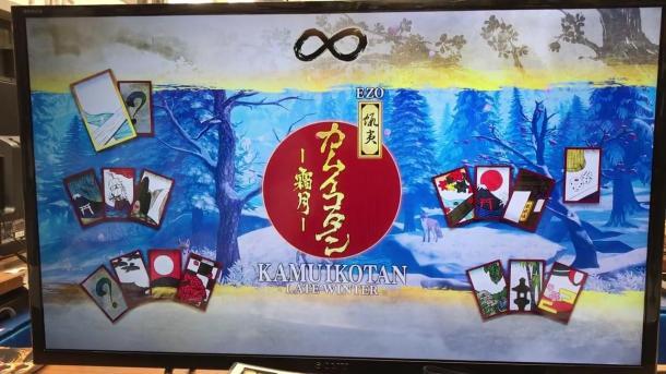 《侍魂 晓》DLC角色莉姆露露EVO 2019屏摄演示
