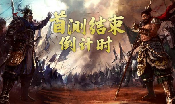 http://www.weixinrensheng.com/youxi/613273.html
