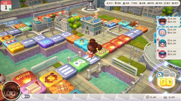 《大富翁10》上架Steam商城 10月5日正式發售