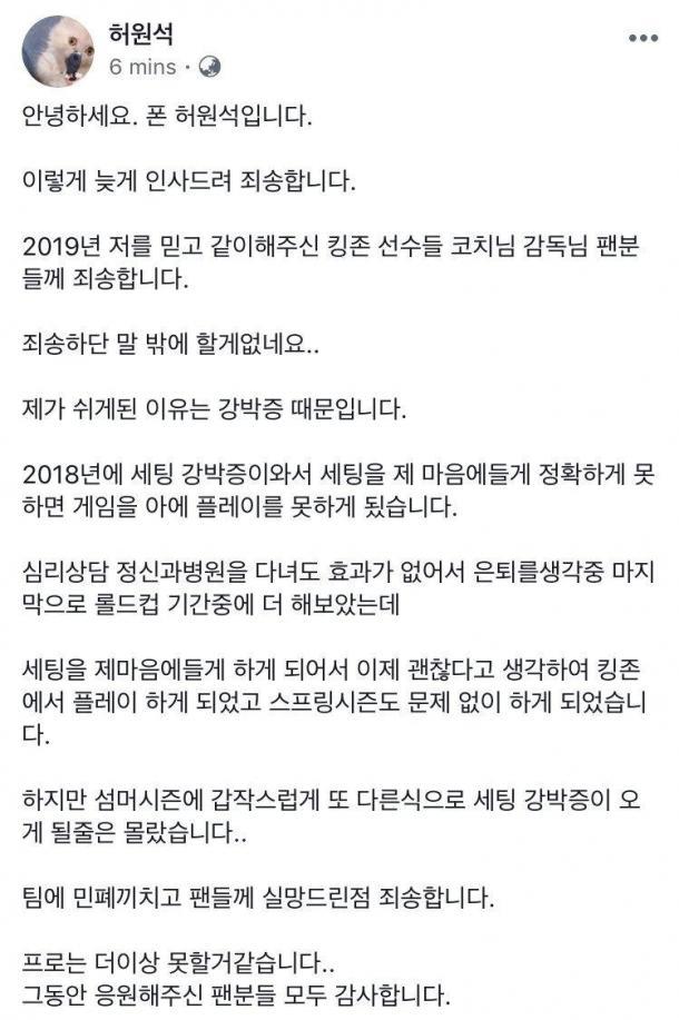 中单佛祖成往事 《LOL》S4冠军中单PawN宣布退役