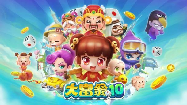 经典归来 《大富翁10》Steam版将于10月25日发售