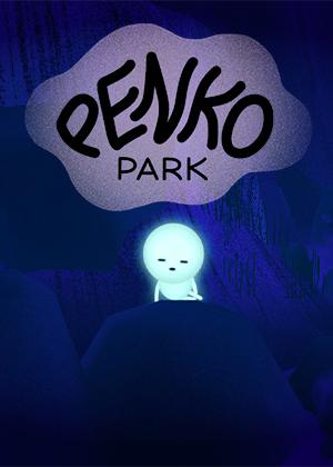 彭科公园图片