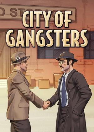黑帮之城图片