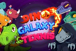 恐龙星系网球