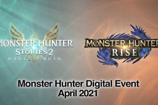 卡普空将于4月27日公布《怪物猎人物语2》新情报