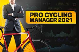 职业自行车队经理2021