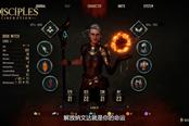 《圣战群英传:解放》中文玩法宣传片 将开启封闭测试