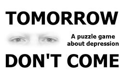 明日不要来