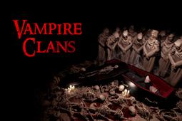 吸血鬼氏族