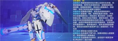 崩坏3有什么武器可以击破海姆达尔能量盾