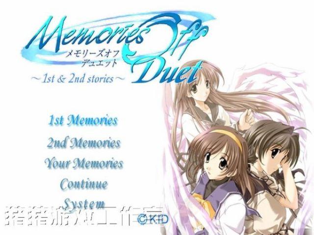 秋之回忆二重奏秋之回忆二重奏中文版下载秋之回忆二重奏专区