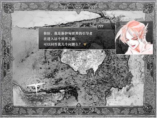 美少男梦工厂中文版下载美少男梦工厂绮丽版下载美少男梦工厂攻略