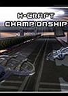 高速飞艇锦标赛