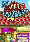 安娜雪糕店