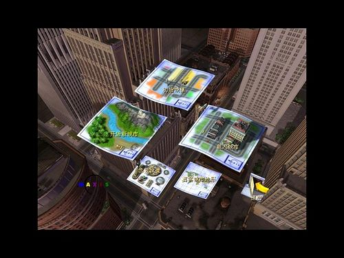 模拟城市3000图片