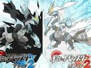 《口袋妖怪:黑/白2(Pokemon Black & White 2…