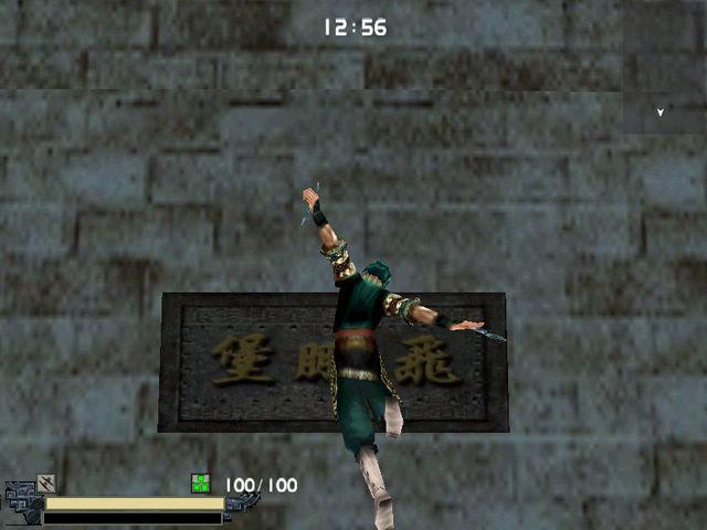 流星蝴蝶剑图片