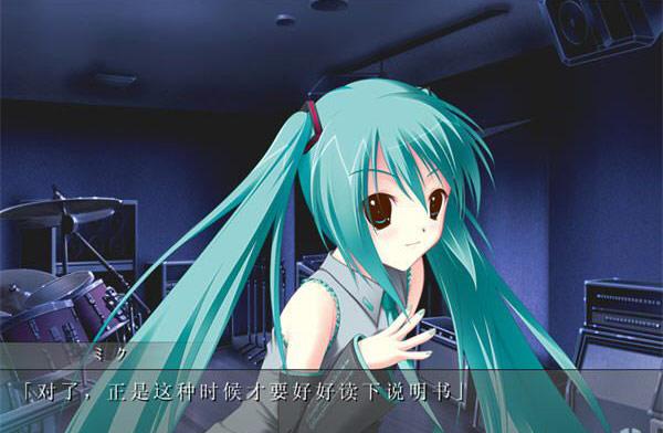 初音未来初音未来将所有歌献于未来的你初音未来单机游戏初音未来中文版