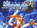 日式RPG没落纯属妄言!十款代表性佳作回顾