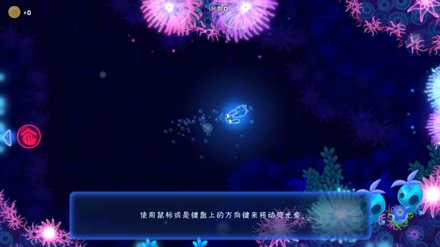 华丽的荧光鱼华丽的荧光鱼中文版下载攻略秘籍