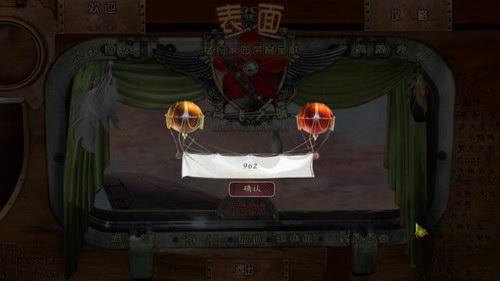 表面3高飞之城表面3高飞之城中文版下载攻略秘籍