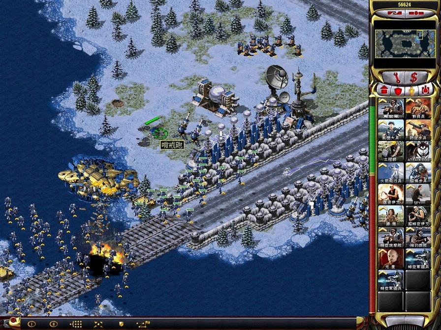 红色警戒2中国崛起图片